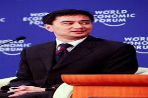 Abhisit Vejjajiva at World Economic Forum 300 x 200